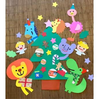 壁面飾り クリスマス ☆2