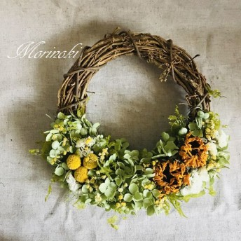 ―森の木ー向日葵のハーフリース