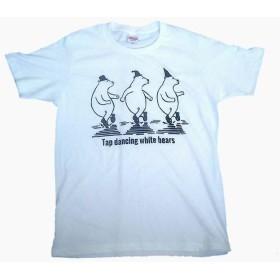 【シロクマの タップダンス】Tシャツ 国内メーカー