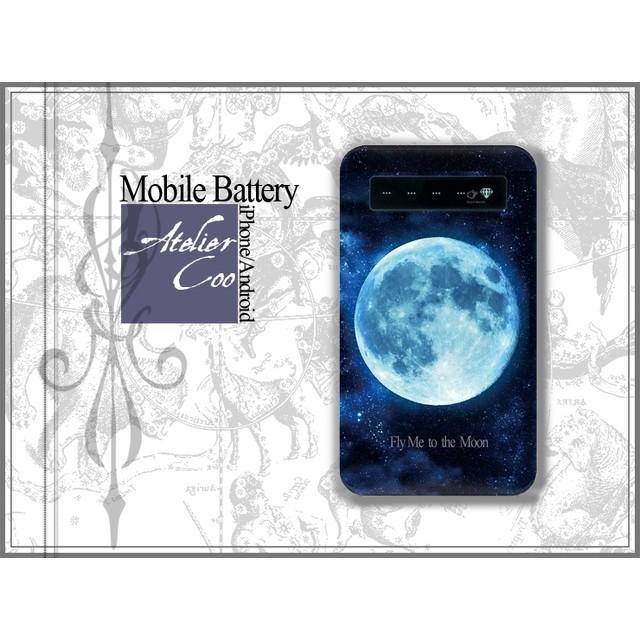 月のスマホ モバイルバッテリー 充電器 iPhone・Android各種対応 /宇宙/夜空/空/星/星空 /星座/ギャラクシー/