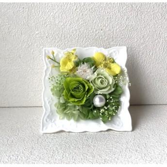 グリーン系アレンジ♪母の日プリザーブドフラワー緑黄色花ブリザードフラワー結婚式誕生日プリザ薔薇プレゼント誕生日バラギフト花器サプライズ結婚祝い退職祝い卒業祝いリボン