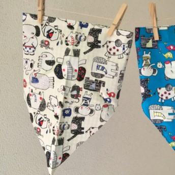 リバーシブル三角巾(男の子)