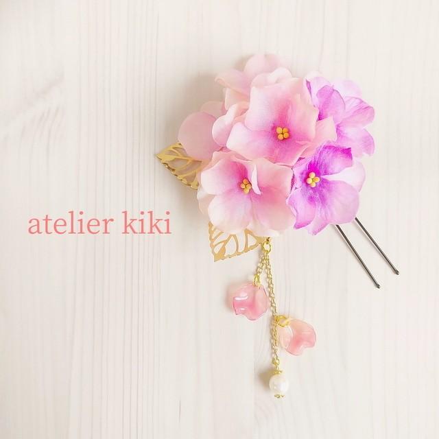 紫陽花の髪飾り ピンク 浴衣髪飾り