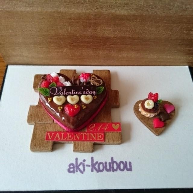 バレンタインケーキセット6☆