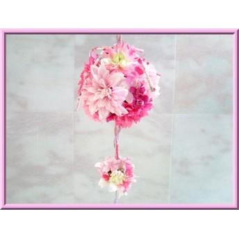 再販!格安特価◆アーティフィシャルフラワー◆和風のボールブーケ ピンクカラー和装ウエディング結婚式 挙式 打ち掛けに アートフラワー 造花