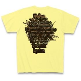 必須アミノ酸◆アート文字◆ロゴ◆ヘビーウェイト◆半袖◆Tシャツ◆ライトイエロー◆各サイズ選択可