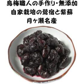 しそ巻甘梅(大)