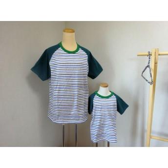 パパとお揃い【size120】緑ボーダーラグランTシャツ