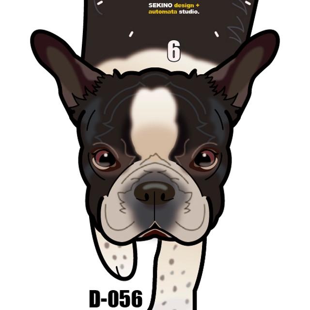 D-056 フレンチブル白黒-犬の振子時計