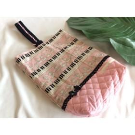 入園入学シューズケース上履き袋リバーシブル48リネンバレリーナ鍵盤