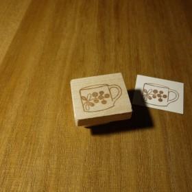 [定形外送料無料] 消しゴムはんこ カップ/実と葉