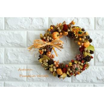 Harvest Pumpkin Wreath B23