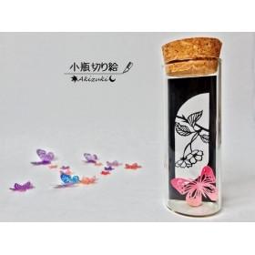 小瓶切り絵:「小窓の植物」シリーズ ~サクラに蝶~