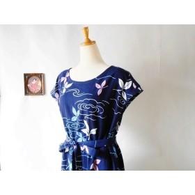 浴衣リメイク フレンチ袖ワンピース 藍染 流水模様