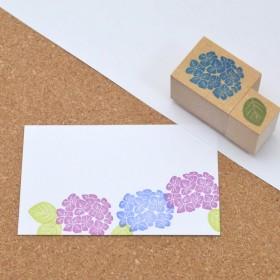 紫陽花のはんこ 梅雨のはんこ
