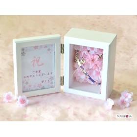 【新作】桜のお祝い フラワーフォトフレーム・・『桜』 〈桜のお花が付いたさくら色ラッピング〉無料