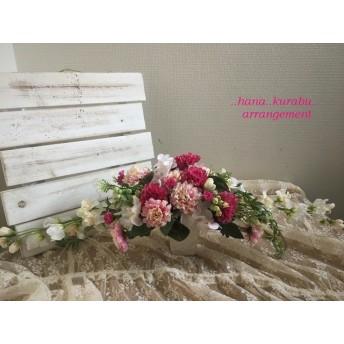 ◆横幅54㎝ピンクのマムのアレンジ◆造花