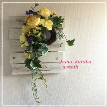 ◆長さ48㎝イエローラナンキュラスとパンジー◆造花・壁掛けリース◆