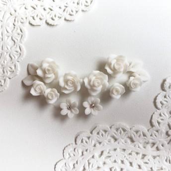 樹脂粘土パーツ★薔薇と小花のセット★白