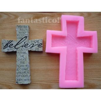 新作☆ハンドメイドシリコンモールド☆立体的なクロス型ジーザス十字架キリスト☆石鹸型キャンドル型3Dsilicone mold cross