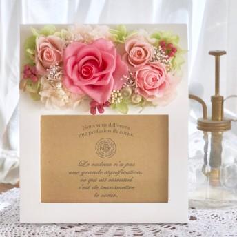 プリザーブドフラワー フォトフレーム パステルピンク 母の日 結婚祝い 両親贈呈