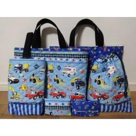 現品限り■バッグが2個!入園入学6点セット☆働く車 ブルー