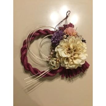 お正月飾り・しめ縄・赤紫・アーティフィシャルフラワー
