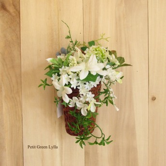 Petit Green Arrange 354