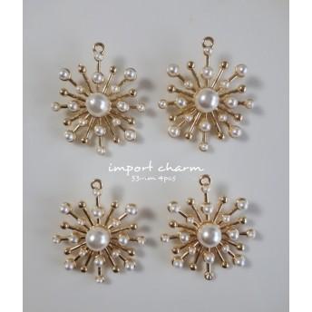 【gold】import charm pearl 33cm 4pcs
