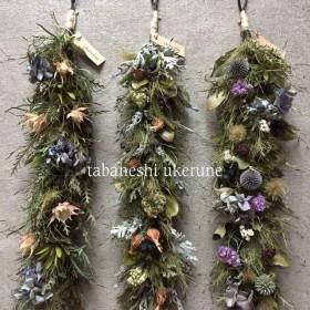 瑠璃玉アザミや水色の紫陽花を添えた アンティーク ガーランド ドアチャーム ドライフラワー