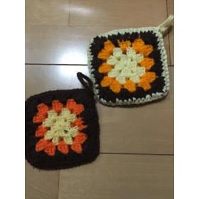 毛糸で編んだアクリルタワシ 3