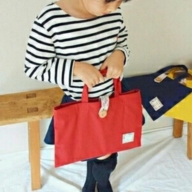 わたしの帆布トートバッグ * A4ぴったりミニサイズ キッズ用*(赤)YUWA*フラワーボタン&ループ付~女の子用~レッスンバッグにも♪