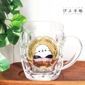 シマエナガのグラスジョッキ(黄色)【受注制作】