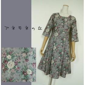 春物♪花柄*美しいラベンダー色のワンピース*YUWA綿麻