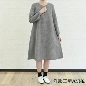 【セミオーダー】コットンリネンAラインワンピース(ギンガムチェック)