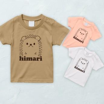 【名入れOK】ハリネズミのお名前Tシャツ お揃い_T030