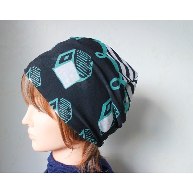 リメイクニット帽