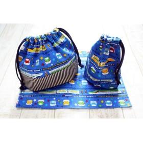 【受注製作】お弁当袋&コップ袋&ランチマットset電車blue*入園入学準備
