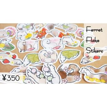 【再販】フェレットフレークシール~春~