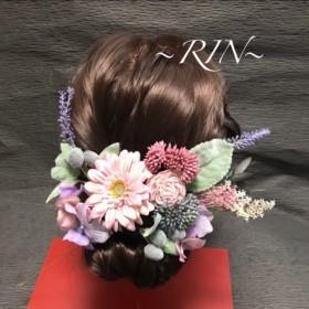 ガーベラ ラベンダー 紫陽花 成人式 結婚式 アーティフィシャル