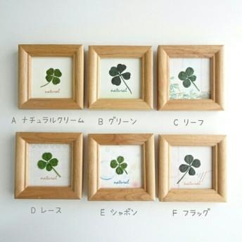 【再販6 】選べる背景デザイン♪四つ葉のクローバーインテリア3個セット