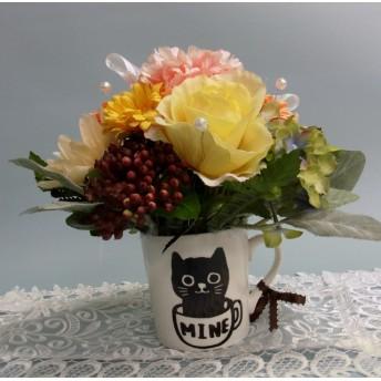 ねこマグのお花、お母さんにプレゼント