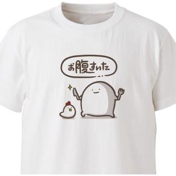 お腹すいた【ホワイト】ekot Tシャツ 5.6オンスイラスト:店長 里一磨>