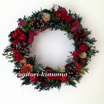 《送料無料》木の実とリンゴのクリスマスリース
