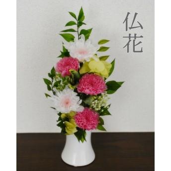 送料無料 仏花 花器付き プリザーブドフラワー