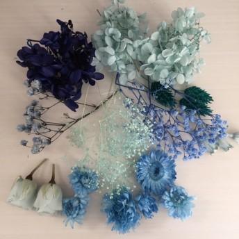 花材 詰め合わせ ブルー系