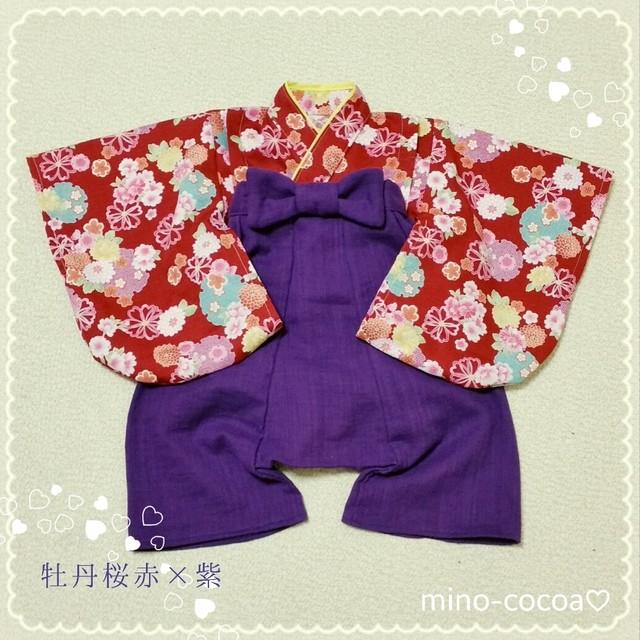 ハンドメイドベビー袴風70-80cm【牡丹桜赤×紫】