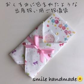 送料込み ◆ ご祝儀袋 ガーゼ 出産祝い おくるみ ハンカチ リボン ドット カラフル 出産祝い