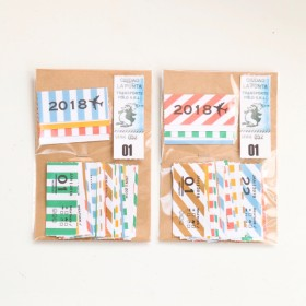 ++COLORFUL! BUS! TICKET! ver2 日付シール2018年 1月++