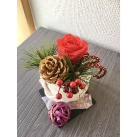 ミニお正月アレンジ・ラタンボールと西陣織プレート【プリザ+造花】